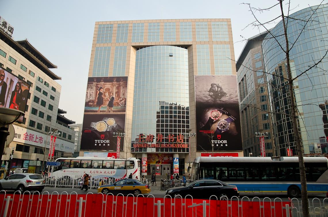 China, Beijing