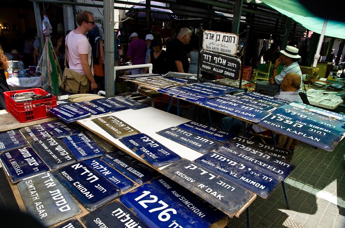 Israel, Tel Aviv, Jaffa, Flea Market