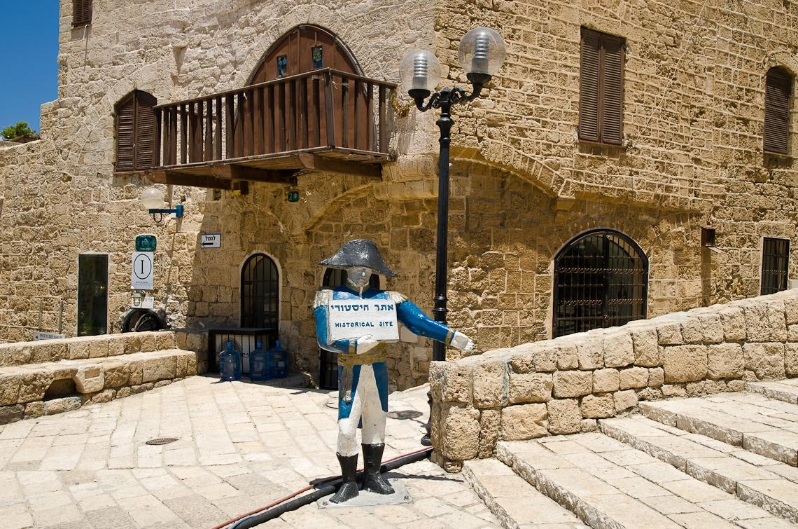 Israel, Tel Aviv, Jaffa, Napoleon