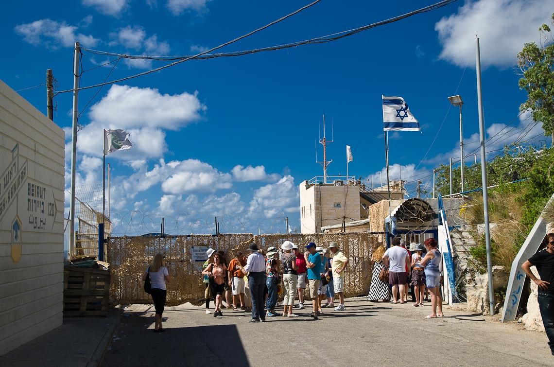 Israel, Rosh HaNikra, Lebanon border crossing
