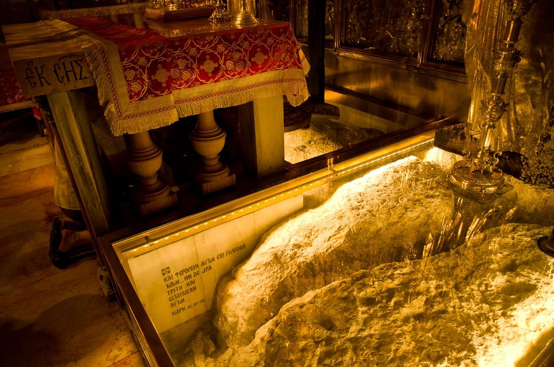 Israel, Jerusalem, The Old City, The Church of the Holy Sepulchre, Старый город, Храм гроба Господня, Голгофа