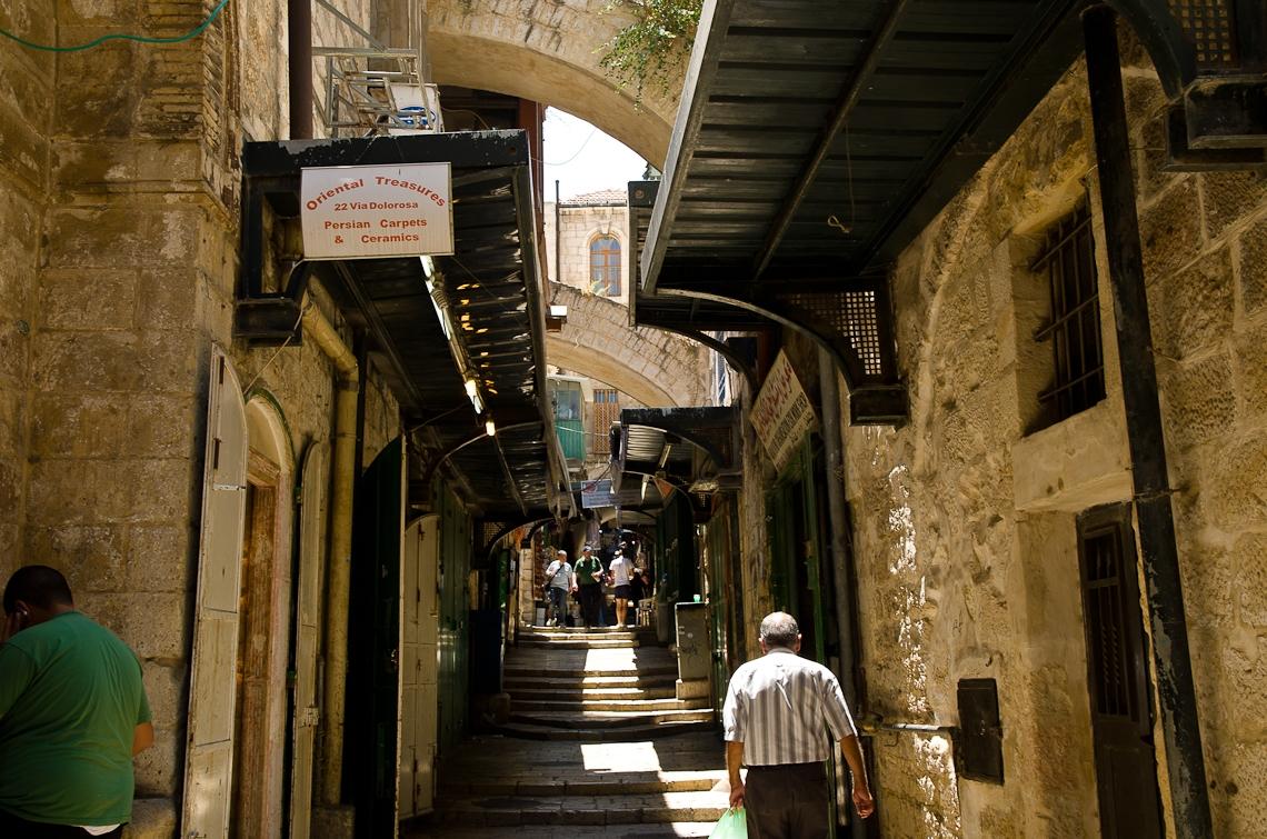Israel, Jerusalem, The Old City, Via Dolorosa, Старый город, Виа Долороза