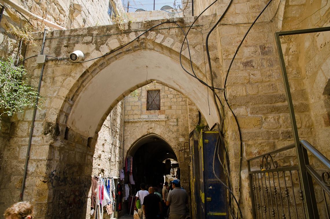 Israel, Jerusalem, The Old City, Muslem quarter, Старый город, Мусульманский квартал