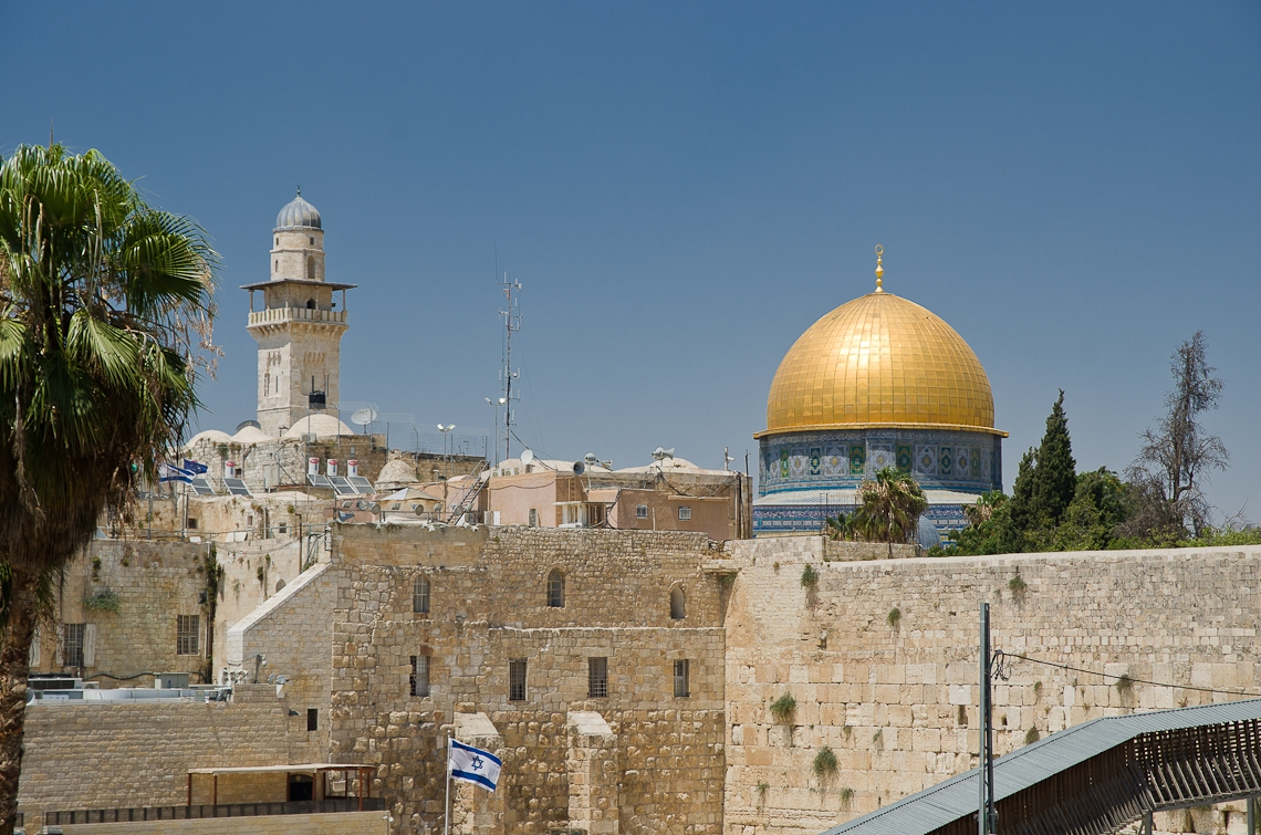 Israel, Jerusalem, The Old City, The Temple Mount, The Dome of the Rock, Старый город, Храмовая гора, Купол скалы