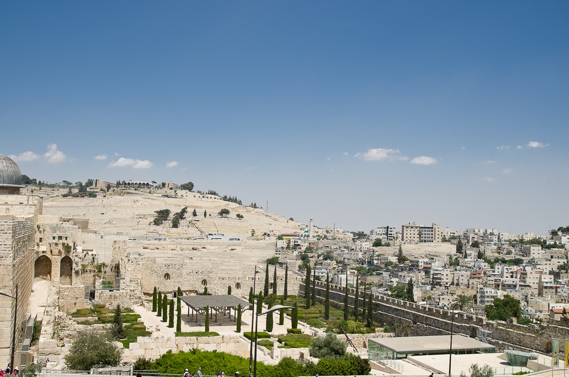 Israel, Jerusalem, The Old City, Старый город, Город Давида