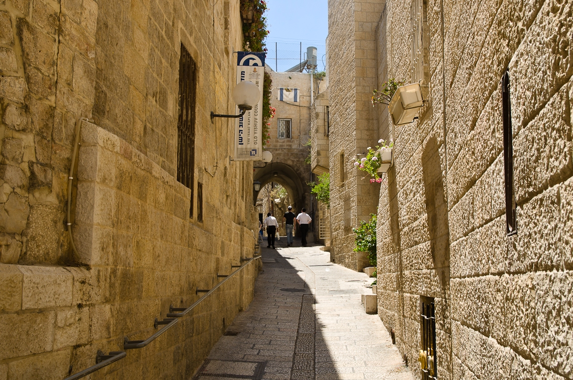 Israel, Jerusalem, The Old City, Jewish quarter, Старый город, Еврейский квартал