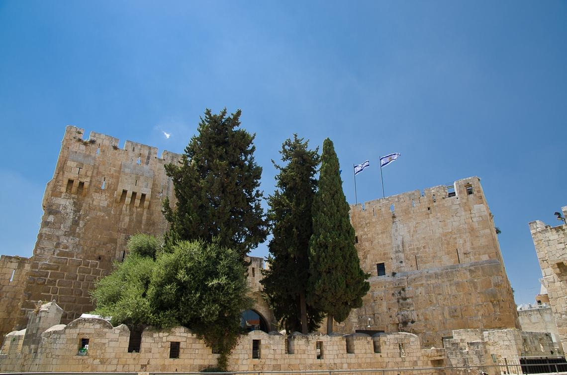 Israel, Jerusalem, The Old City, Старый город