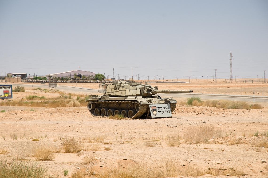 Israel, Tank